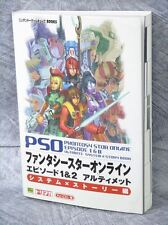 PHANTASY STAR ONLINE Episode 1 2 Ultimate System Story Guide GC Book SB06*