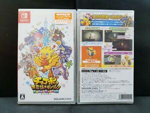 (ASIA ENGLISH VERSION) Nintendo Switch Chocobo's Mystery Dungeon EVERYBODY! (BN)