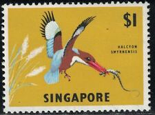 Singapore SC67a Bird Watermarked Sideways MNH