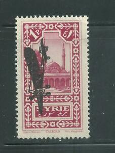 Syria Scott # C35 MNH Single