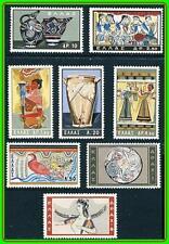 GREECE 1961 MINOAN ART SC#708-15 MNH CV$41.00
