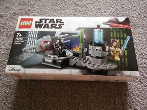 Lego Star Wars Death Star Cannon (75246) BNIB