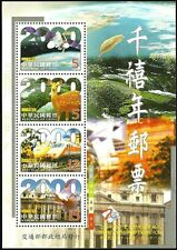 Taiwan Stamps(3277b)-2000-特408C(780)- Y2K Postage Stamps (+Word)-台北郵票展覽紀念小全張