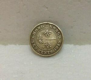 HONG KONG  KG VI  10 cents 1949  #3