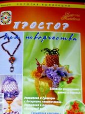 BEAD BEADING BEADED BEADWORK russian magazine book GOLDEN COLLECTION