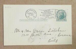 "POSTAL CARD 1915 ""WORLD'S PANAMA PACIFIC EXPOSITION IN SAN FRANCISCO ""SLOGAN"