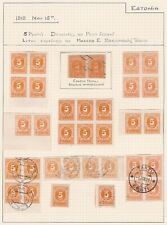 Estonia. May 1919 5p issue TWO PAGES. Varieties, Flaws,  plus sheet of 100