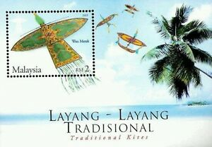 *FREE SHIP Malaysia Traditional Kites 2005 Coconut Culture Games Beach (ms) MNH