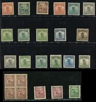 ROC china 1913-25 Junk London & 1st & 2nd Peking Print 24 stamps