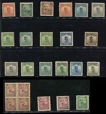 ROC china 1913-25 Junk London & 1st & 2nd Peking Print 24 stamps