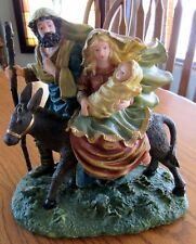 The Holy Family Statue/Figurine Home Interiors 11122-01 New in Box 2001