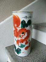 Vase en Porcelaine Chine début XX ème siècle Décor de dragons Chinese porcelan