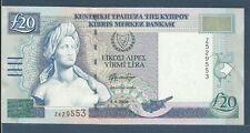 Cyprus 20 Pounds Replacement, 2004, P 63c, Z 529553, UNC