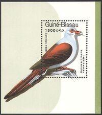Guinea Bissau 1989 Pigeons/Doves/Birds/Nature/Conservation 1v m/s (b4181)