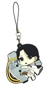 The Heroic Legend of Arslan PVC Strap Keychain Charm ~ Farangis HLA01