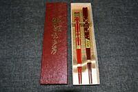 WAJIMA NURI Gold lacquer Chopsticks.