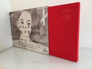 Nobuyoshi Araki Sentimental Journey in Winter Photo Book with Slipcase US seller