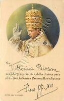 Benedizione personalizzata di Papa Pio XII - 1942