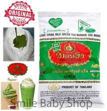 Original  Thailand Green Tea Mix Number One Brand HOT or COLD DRINK HALAL 200G