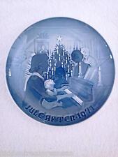 B&G Denmark Christmas at Home Plate 1971 Copenhagen Porcelain