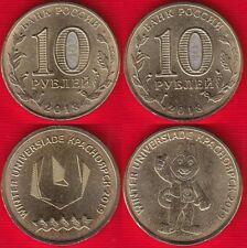"Russia set of 2 coins: 10 roubles 2018 ""Winter Universiade, Krasnoyarsk"" UNC"