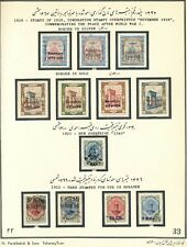 MIDDLE EAST 1918 to 1922, SCARCE LOT OF 12 MINT & USED STAMPS ON LEAVE. #A518