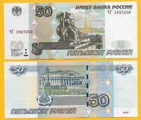 Russia 50 Rubles p-269c 2004 UNC Banknote