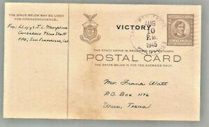 "8/10/1945 Philippines ""Victory"" postal card Tacloban Leyte postmark to Waco TX"