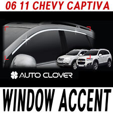 Top Window Accent Line Trim 4p 1set For 06 07 08 09 10 11 Chevy Captiva