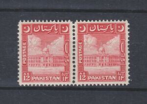 Stamps of Pakistan