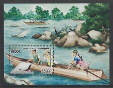 2006 Cambodia Marine Mammals Ms 5400R Muh