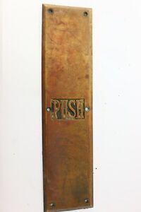 Vintage Copper 1940's Push Plate Door Fixture Light Patina Historic Dept Store 1