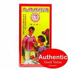 Tien Sau Tong Koo so Pills Hong Kong for Menstruation 12 Bottles