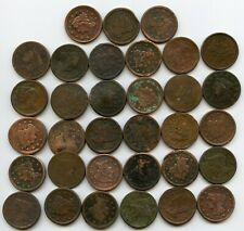 33 US LARGE CENTS-CHEAP-L@@K-REDUCED