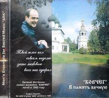 """Klassik CD - Men's Ensemble for Sacred Music """"ARK"""" 1999 (selten)"""