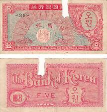 Korea 5 Wons Banknote, , # 35