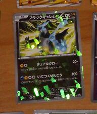 POKEMON JAPANESE RARE CARD HOLO CARTE Black Kyurem Promo Holo 216/BW-P JAPAN **