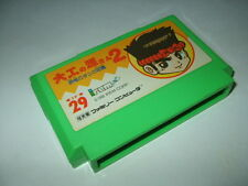 Daiku no Gen san 2 Hammerin Harry Nintendo Famicom FC IREM 1993 Japan import