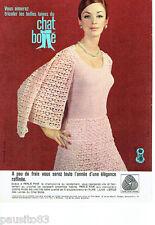 PUBLICITE ADVERTISING 046  1966  les laines du Chat Botté  Perle fine