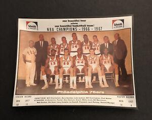 1966-1967 NBA CHAMPIONS PHILADELPHIA  76'ERS SCHMIDT'S BEER PLATE TRAY DISH