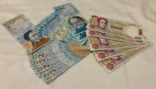 VENEZUELA BCV COMBO 105 BANKNOTES UNCIRCULATED SEE DESCRIPTION FOR SHIPPING C89