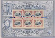 Us # 4806 (2013) $2 - Inverted (center) Jenny S/S Error: Missing red line! Rare