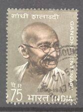 India 1969 Birth Centenary of Gandhi, 75p, SG 596, Fine Used