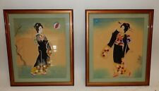 Pair of signed Chinese Paintings of Woman on Silk 20 x 17.5