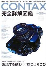 Used All CONTAX Camera Special Guide Book from RTS to Tvs 2003 JAPAN F/S