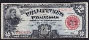 US Philippines 2 Pesos  Jose RIZAL 1936 Treasury Certificate SN# D3629168D