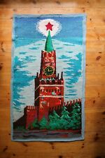 Kreml  Moscow / handmade cover for furniture, chairs, wool . NEW Beautiful gift