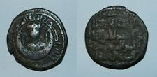 Copper Middle Eastern Ancient Coins