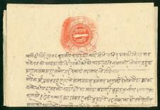 Nepal 1916/7 Royal document/red Zodiac Royal Seal
