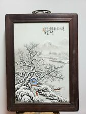 Fine Chinese Porcelain Famille Rose Plaque {Snow-covered Landscape}